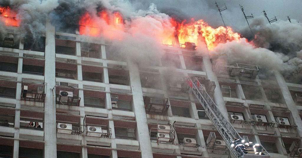 آتش سوزی-پلاسکو